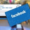 Facebook Hediye Kartı