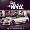 Instagram Kampanyası: Mercedes Benz USA