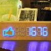 Facebook Fan Sayısını Gösteren Sayaç: Fbox