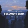 NIVEA'dan Sanal Gerçeklik Projesi: Second Skin