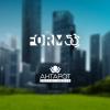 Form Şirketler Grubu'nun Dijital Çözüm Ortağı Ahtapot Sosyal Medya Oldu!