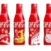 Coca-Cola'nın Japonya'daki Şehirlerden İlham Alan Şişe Tasarımları