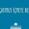 Ahtapot Sosyal Medya Yeni Ofisine Taşındı!