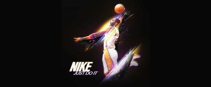 İlham Veren Nike Kampanyaları