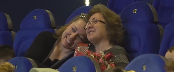 Arcadium AVM'den Anneler Günü Sürprizi