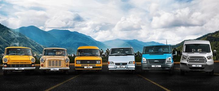 Ford Transit İle 50 Yıllık Yolculuk Hikayesi
