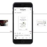Can Yayınları Minikitap'larını Instagram'ın Yeni Özelliği Carousel İle Anlattı!