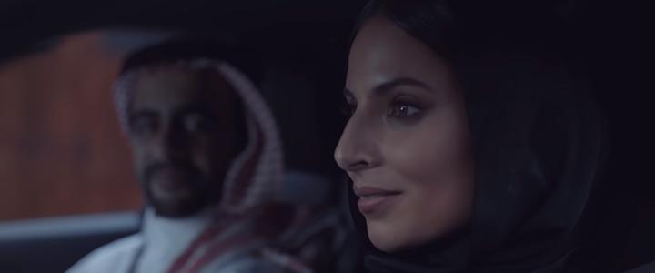 Direksiyon Başına Geçen Suudi Arabistanlı Kadınlar Tarihi Yeniden Yazacak