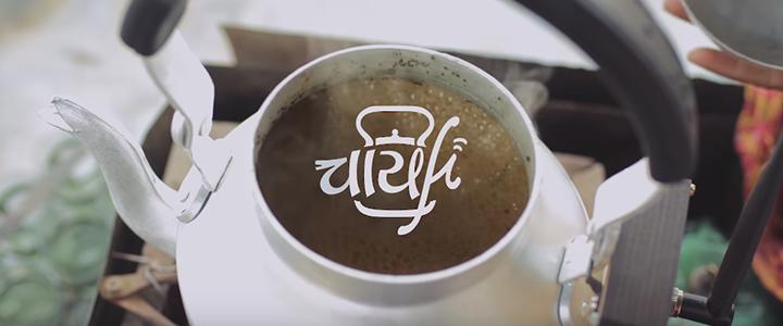 Wi-Fi Bağlantılı Çaydanlık: Chai-Fi