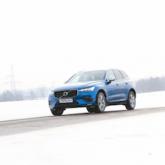 Volvo'dan İsveç Milli Takımı'nın Galibiyetini Kutlayan Optik İllüzyon Reklamı