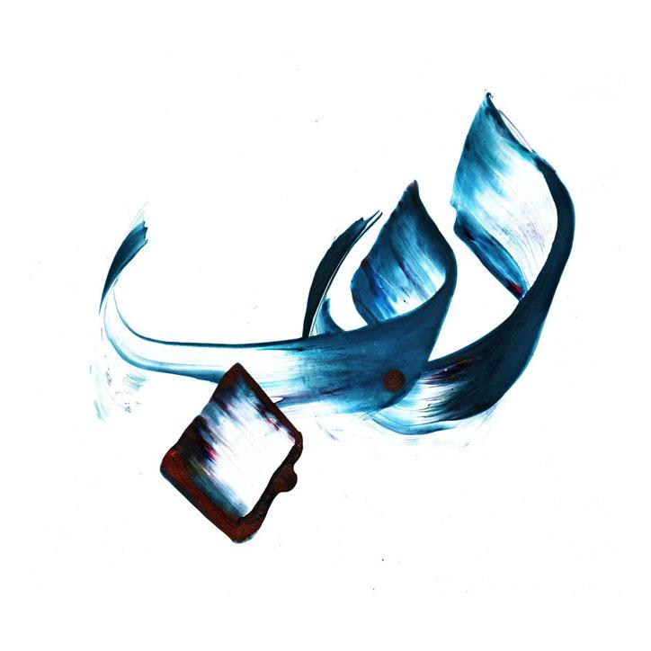 ilham veren kaligrafik tasarımlar