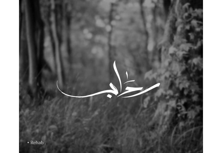 kaligrafik tasarım