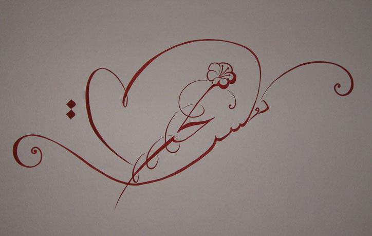 kaligrafik yazı