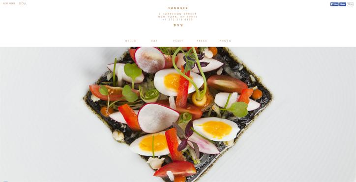 restoranlar için yaratıcı web sitesi jungsik