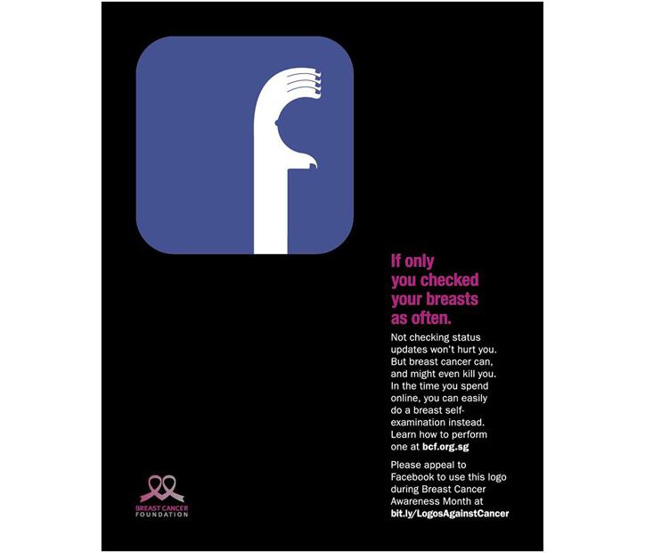 meme kanseri konusunda farkındalık yaratan logo tasarımları