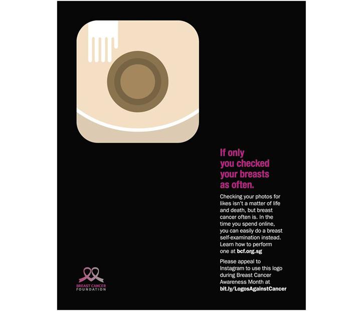 meme kanseri konusunda farkındalık yaratan logo