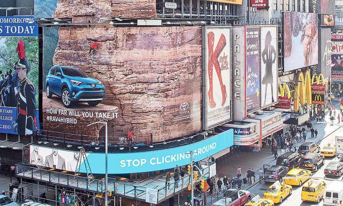 Toyota'dan Times Meydanı'na Yaratıcı Billboard