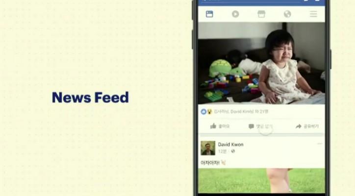 news-feed-1